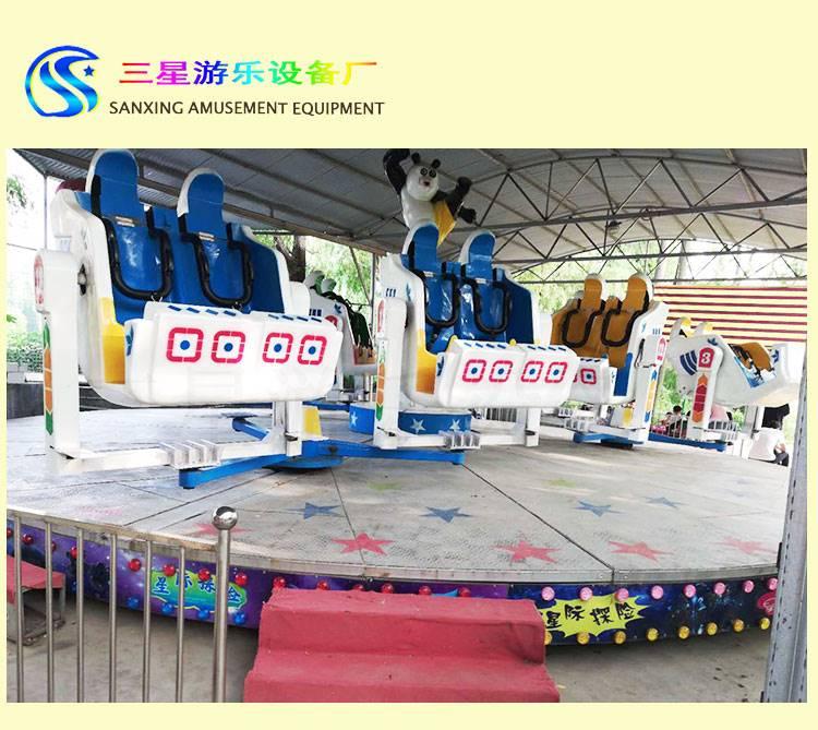 新型游乐场设备 星际探险游乐设施厂家价格 公园儿童