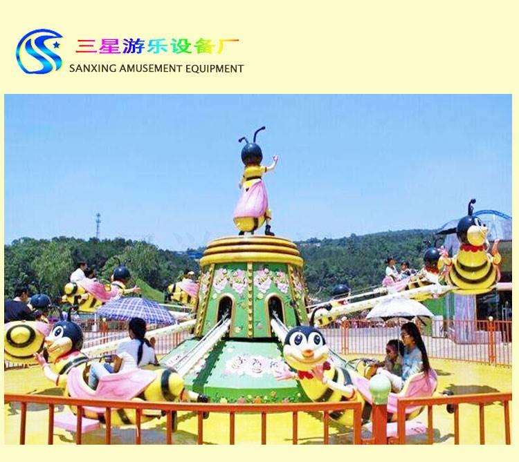 儿童中型游乐设备 旋转蜜蜂户外儿童乐园 游艺设施厂家