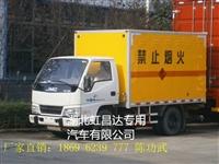 湖北爆炸品和记彩票APP生产厂家 江铃炸药车与东风该如何选