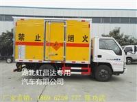 江铃危险品bwinchina注册/江铃危货车生产厂家/厢长3米1爆破车多少钱