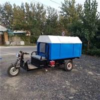 摩托三轮垃圾清运车价格是多少钱一辆