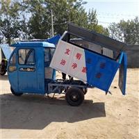 小型垃圾清运车图片是多少钱一辆