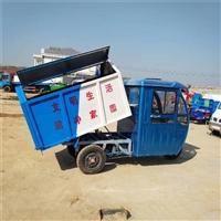 电动垃圾车哪里有卖的吗