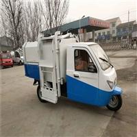 四轮电动垃圾清运车是多少钱一辆