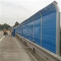 玉屏至三穗高速公路隔声屏障 设置规范