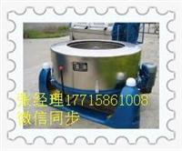 100公斤离心不锈钢甩干机多少钱