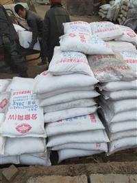 北京業務上門回收促進劑