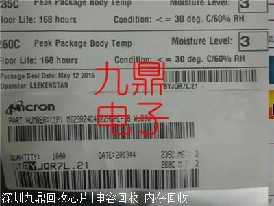 东莞回收TPD2E001DZDR内存SD卡