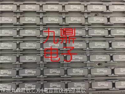 东莞回收RX-8025SA内存SD卡