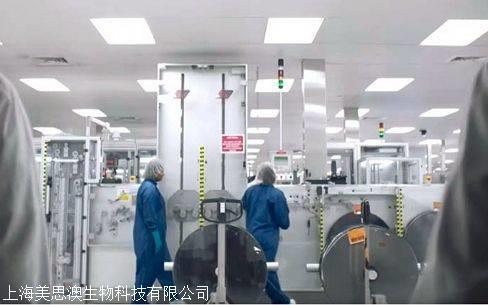 上海美思澳专业化妆品odm代加工