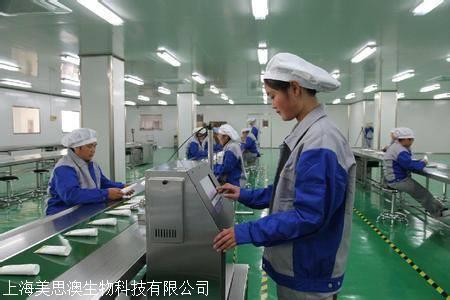 上海化妆品odm代加工厂美思澳生物