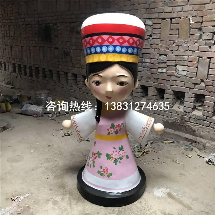 卡通少数民族人物雕塑,少数民族主题雕塑