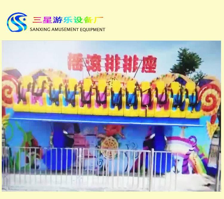 新型儿童游乐设施 摇滚排排坐厂家直销 庙会游乐设备大型