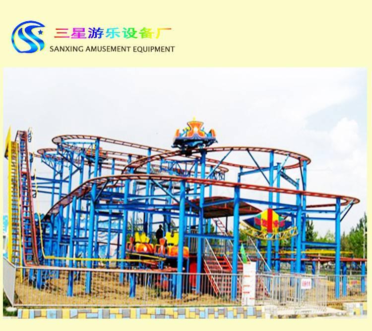 大型户外游艺设施 迷你自旋滑车 公园游乐场大型游乐项目