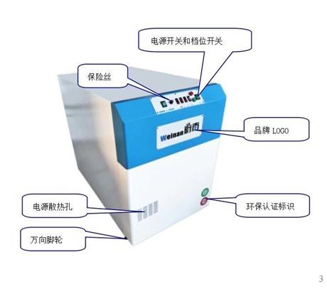 烙铁激光吸烟设备 激光焊接吸烟器 车间激光除烟器哪里买