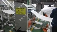 超声波过滤材料复合压边机,优质全自动无纺布复合压纹机