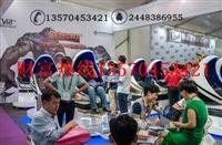 北京游戏机厂家