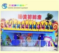 新款儿童户外游乐设备 摇滚排排坐景区游乐设施新款