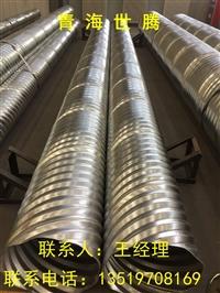 青海有沒有生產波紋管的廠家