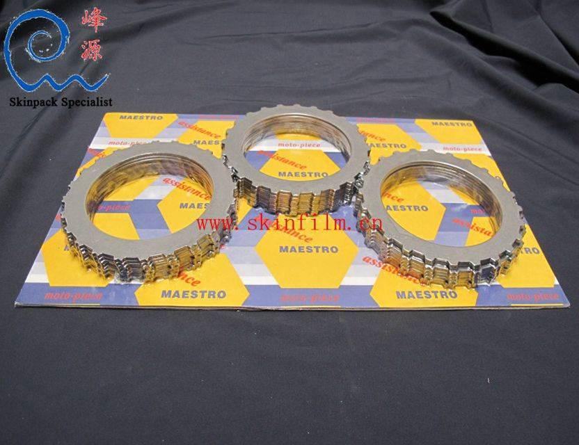 SURLYN沙林贴体包装膜  五金锁具透明沙林膜