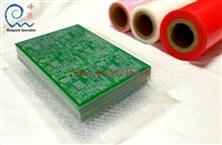 供应线路板包装膜 线路板真空包装膜 线路板包装真空膜厂家报价