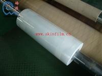 供应真空包装膜 包装真空膜 透明真空包装膜厂家报价
