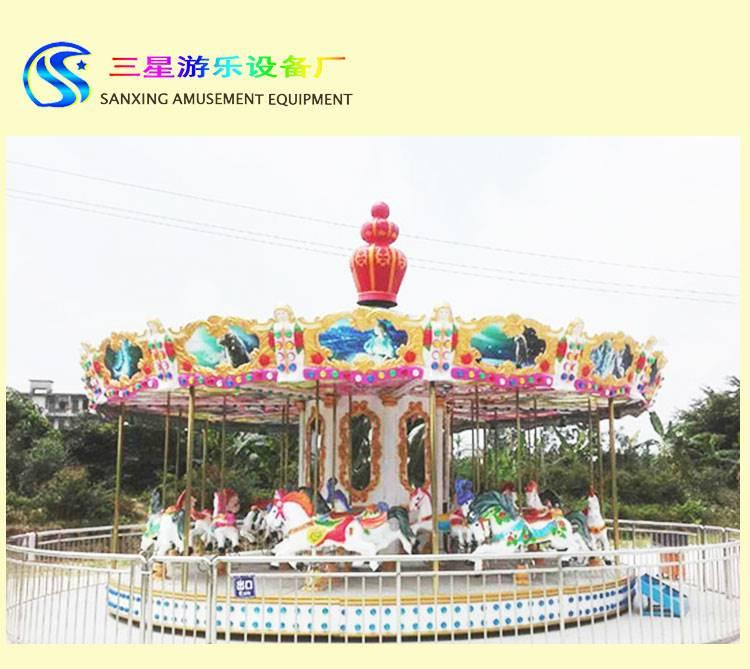 儿童游乐设施厂家 转马广场 小型转马 庙会简易转马游乐设备价格