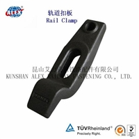 保定鋼軌壓板生產工廠