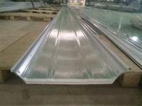 廠房專用FRP透光透明瓦 海邊陽光房采光板防潮濕 屋頂采光