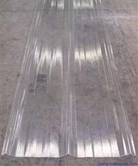 園林 花卉溫室大棚 廠房專用玻璃鋼采光板 840FRP面板