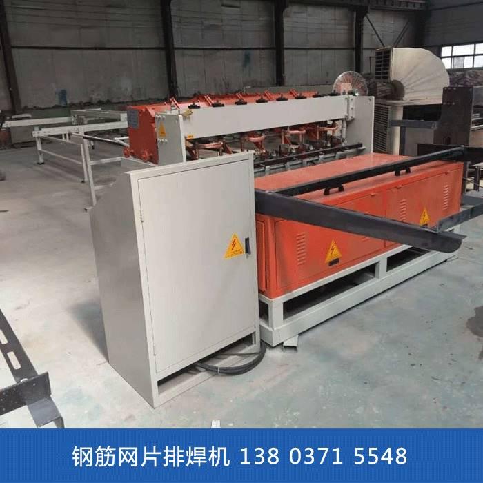 安徽宣城隧道钢筋网排焊机