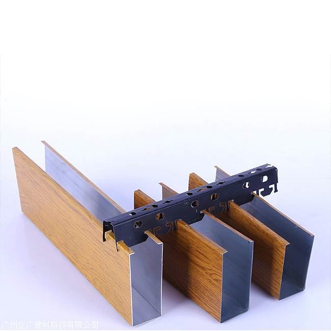 铝方通吊顶施工 广东铝单板厂家