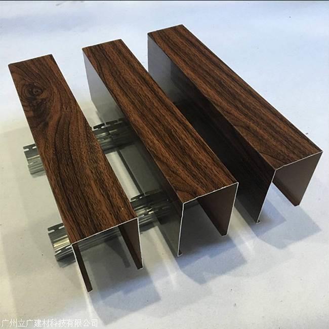 木纹铝方通吊顶 广东铝单板厂家