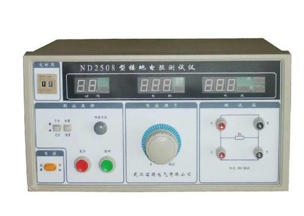 邗江仪器检测价格
