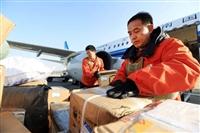 乐清柳市航空当天快件限时6小时到达.8小时到门,国内航班托运