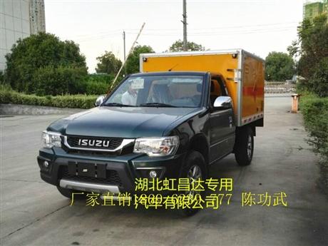 湖北爆炸品bwinchina注册厂家