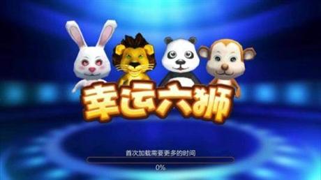 正版QQ美人鱼电玩城游戏