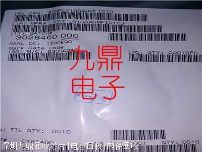 宁波收购VCNL4020-GS08电子芯系列