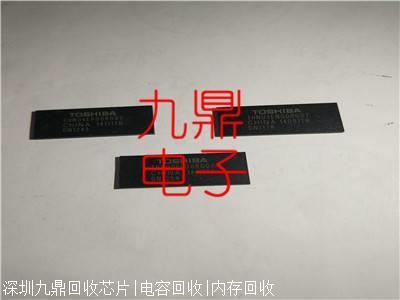 宁波收购TMS320C6713BGDPA200电子芯系列
