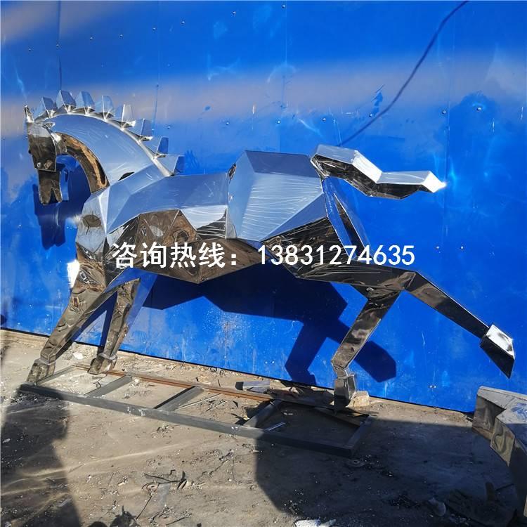镜面不锈钢马雕塑,切面奔马雕塑