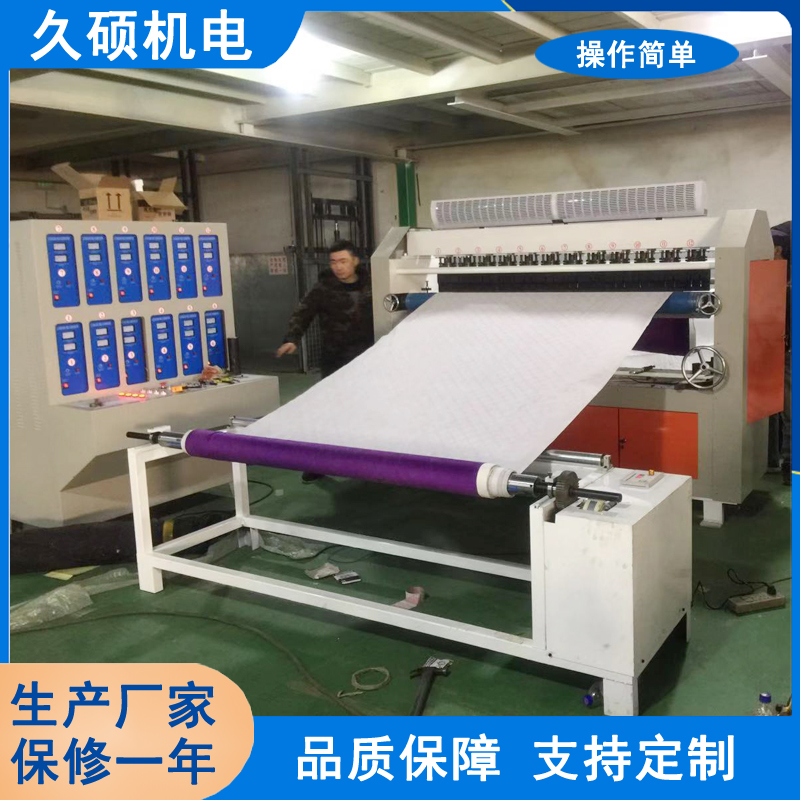 超声波过滤材料复合压点机 优质全自动无纺布复合压纹机