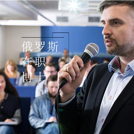 亞洲城市大學在職MBA報考條件