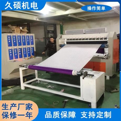 源头厂家供 超声波复合压花压棉机 全自动裥棉机