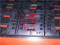 宁波收购TPS65987DDHRSHR电子芯系列