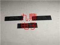 宁波收购TMS320DM8167BCYG2电子芯系列