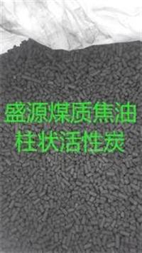 回收廢活性炭 廢樹脂
