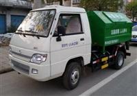黑龙江佳木斯小区垃圾收集车信息