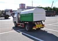 甘肃武威乡村车厢可卸式垃圾车行情价格