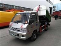 贵州安顺小型勾臂垃圾车市场走向