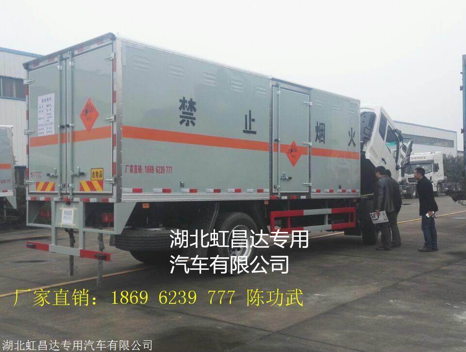 辽宁营口东风天锦危货车现车单价